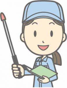 兵庫周辺で人気の水漏れ修理業者3選
