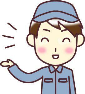 奈良周辺で人気の水漏れ修理業者3選