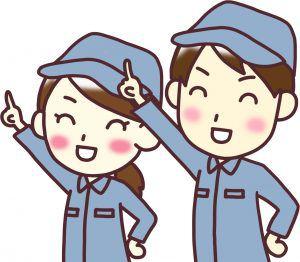 神奈川周辺で人気の水漏れ修理業者3選