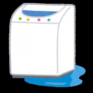洗濯機から水漏れする原因と対処方法