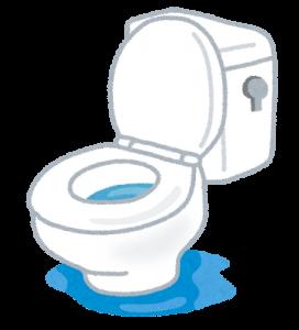 トイレの水漏れ修理の応急処置方法