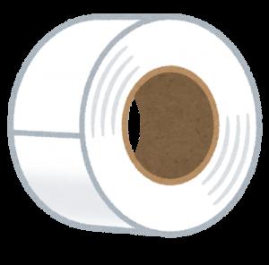 水漏れ修理はテープで補修できる?