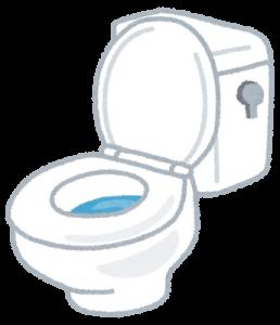 トイレが詰まった場合の対処方法