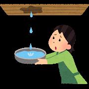 水漏れと雨漏りの違いと対処方法