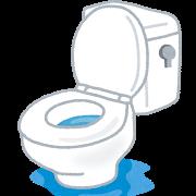 水漏れで水道代はどれくらい上がるのか?
