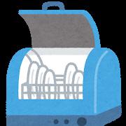 食洗機が水漏れする時の対処方法