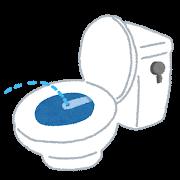 ウォシュレットの水が出ないときの対処方法